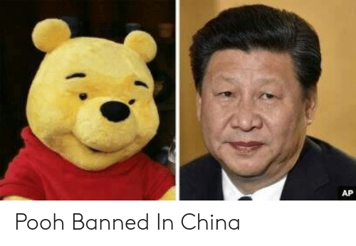China, Pooh, and Banned: АP Pooh Banned In China