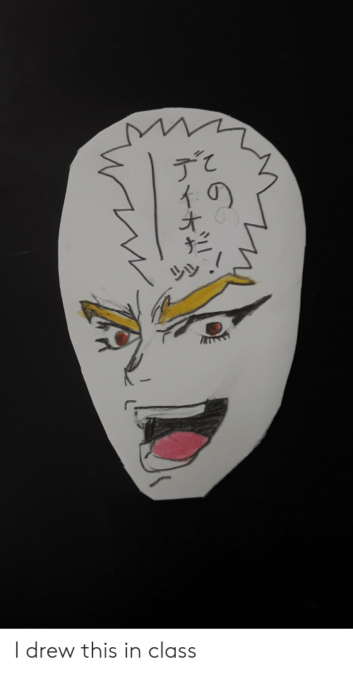 Class, This, and  Drew: デて  K- I drew this in class