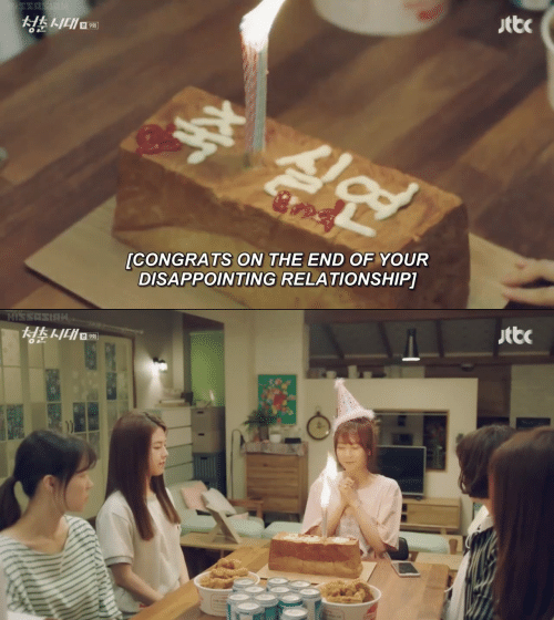 congrats: 청춘111 9  uttc  [CONGRATS ON THE END OF YOUR  DISAPPOINTING RELATIONSHIP]