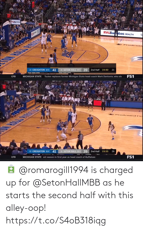 Starts: 🔋 @romarogill1994 is charged up for @SetonHallMBB as he starts the second half with this alley-oop! https://t.co/S4oB318iqg
