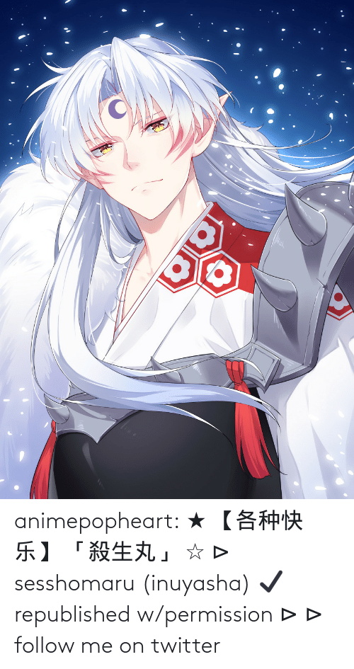 Target, Tumblr, and Twitter: animepopheart:  ★ 【各种快乐】 「殺生丸」 ☆ ⊳ sesshomaru (inuyasha) ✔ republished w/permission ⊳ ⊳ follow me on twitter