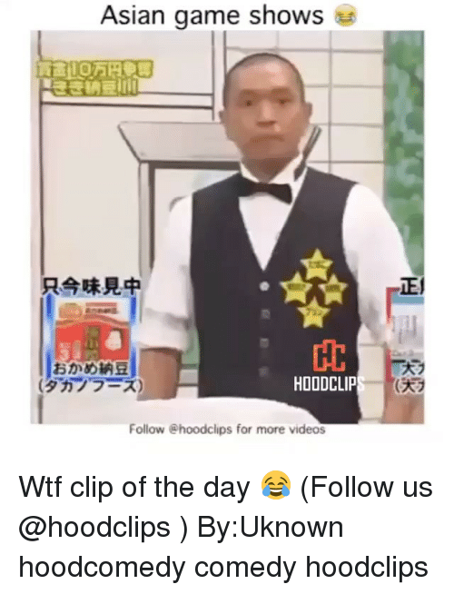 game shows: Asian game shows  HOODCLIP  Follow Choodclips for more videos  El Wtf clip of the day 😂 (Follow us @hoodclips ) By:Uknown hoodcomedy comedy hoodclips