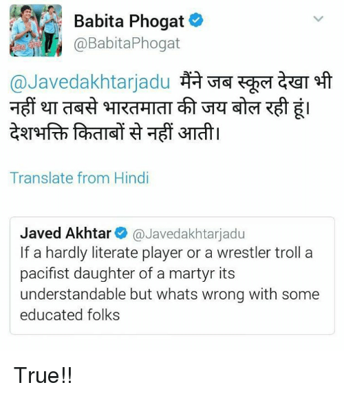 Memes, 🤖, and Player: Babita Phogat  BabitaPhogat  Javedakhtarjadu  Translate from Hindi  Javed Akhtar  Javedakhtarjadu  If a hardly literate player or a wrestler troll a  pacifist daughter of a martyr its  understandable but whats wrong with some  educated folks True!!