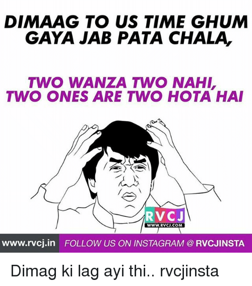 Chalã©: DIMAAG TO US TIME GHUM  GAYA JAB PATA CHALA  TWO WANZA TWO NAHI,  TWO ONES ARE TWO HOTA HAI  RVCJ  WWW.RVCJ.COM  www.rvcj in FOLLOW US ON INSTAGRAM RVCJINSTA Dimag ki lag ayi thi.. rvcjinsta