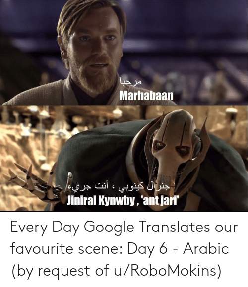 Arabic: Every Day Google Translates our favourite scene: Day 6 - Arabic (by request of u/RoboMokins)
