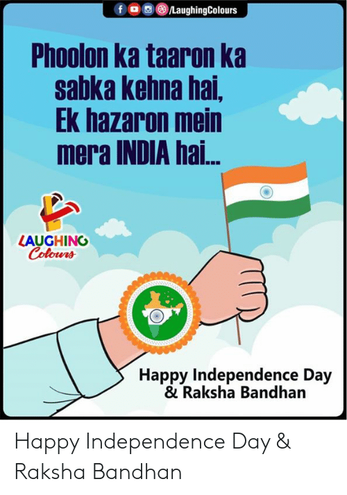 Independence Day: f  LaughingColours  Phoolon ka taaron ka  sabka kehna hai,  Ek hazaron mein  mera INDIA hai..  LAUGHING  Colours  Happy Independence Day  & Raksha Bandhan Happy Independence Day & Raksha Bandhan