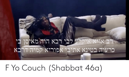 Couch: F Yo Couch (Shabbat 46a)