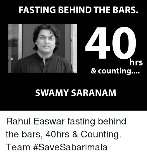 Team, Rahul, and Counting: FASTING BEHIND THE BARS.  40  hrs  & counting....  SWAMY SARANAM Rahul Easwar fasting behind the bars, 40hrs & Counting. Team #SaveSabarimala