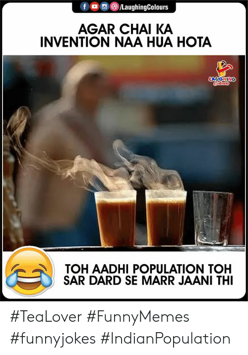 Indianpeoplefacebook: fo LaughingColours  AGAR CHAI KA  INVENTION NAA HUA HOTA  LAUGHING  Colerrs  TOH AADHI POPULATION TOH  SAR DARD SE MARR JAANI THI #TeaLover #FunnyMemes #funnyjokes #IndianPopulation
