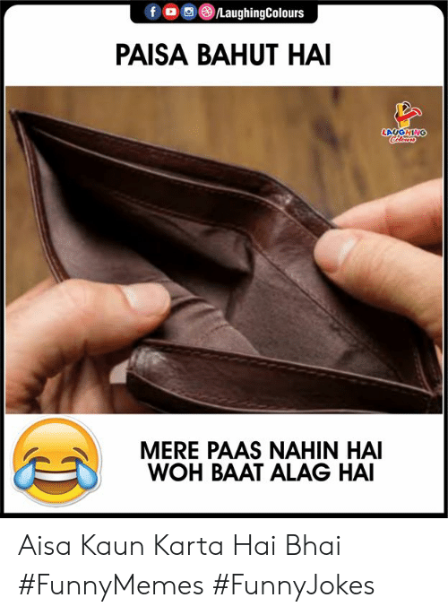 Indianpeoplefacebook, Paas, and Woh: fo/LaughingColours  PAISA BAHUT HAI  LAUGHING  Cileurs  MERE PAAS NAHIN HAI  WOH BAAT ALAG HAI Aisa Kaun Karta Hai Bhai   #FunnyMemes #FunnyJokes