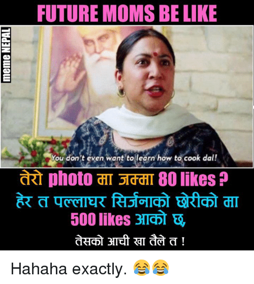 nepali: FUTURE MOMS BE LIKE  You don't even want to learn how to cook dal!  aRT photo 3TafdT 80 likes P  500 likes 3Tabr Hahaha exactly. 😂😂
