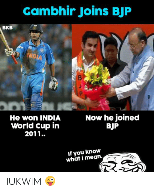 World Cup: Gambhir Joins BJF  BKB  He won INDIA  World cup in  2011..  Now he joined  BJP  If you know  what i mean. IUKWIM 😜