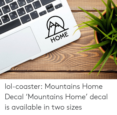 Decal: HOME lol-coaster:    Mountains Home Decal     'Mountains Home' decal is available in two sizes