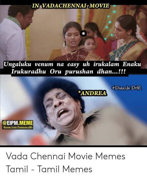 Fight Between Vijay Rajini Fans Celebrity Solved It With Ease Chennai Memes