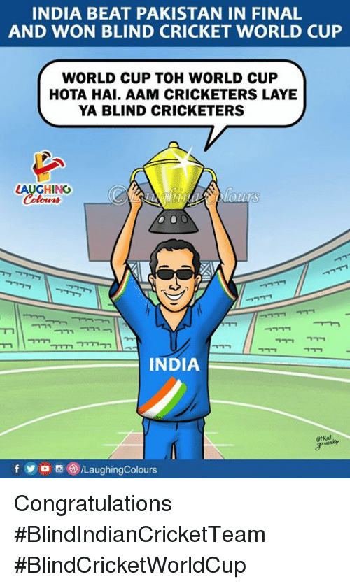 cricket world cup: INDIA BEAT PAKISTAN IN FINAL  AND WON BLIND CRICKET WORLD CUP  WORLD CUP TOH WORLD CUP  HOTA HAI. AAM CRICKETERS LAYE  YA BLIND CRICKETERS  LAUGHING  INDIA  UtKal  fo /LaughingColours Congratulations #BlindIndianCricketTeam #BlindCricketWorldCup