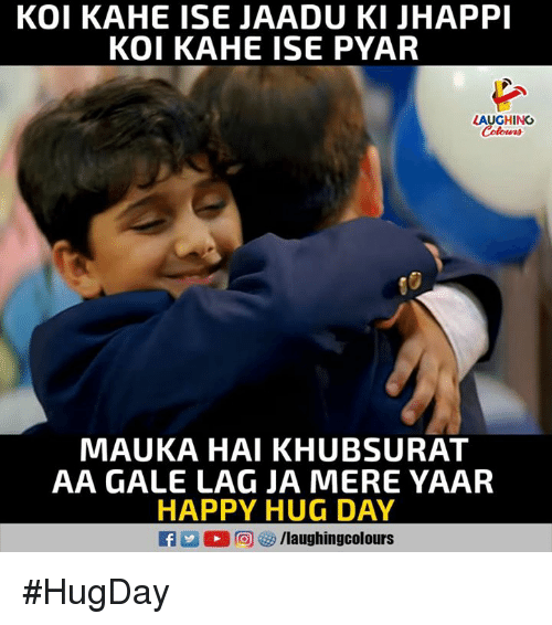 25 Best Memes About Happy Hug Day Happy Hug Day Memes