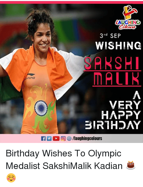 sakshi: LAUGHING  Colowrs  3rd SEP  WISHING  SAKSHI  MALIK  VERY  NING  HAPPY  回參/laughingcolours Birthday Wishes To Olympic Medalist SakshiMalik Kadian 🎂☺️