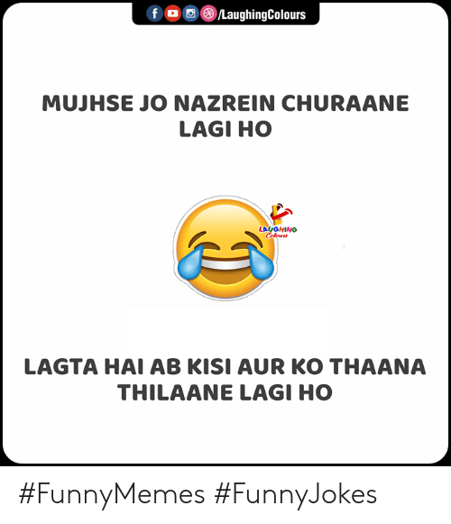 Indianpeoplefacebook, Laughing, and Funnymemes: /LaughingColours  f  MUJHSE JO NAZREIN CHURAANE  LAGI HO  LAUGHING  Coleurs  LAGTA HAI AB KISI AUR KO THAANA  THILAANE LAGI HO #FunnyMemes #FunnyJokes