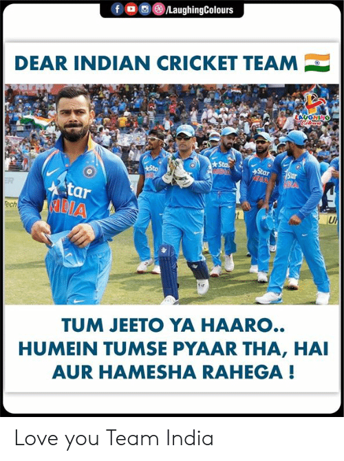 tar: /LaughingColours  fo  DEAR INDIAN CRICKET TEAM  LAUOHING  Sta  MOW  Star  Sar  Sto  tar  SADIA  ER  Tech  UP  TUM JEETO YA HAARO..  HUMEIN TUMSE PYAAR THA, HAI  AUR HAMESHA RAHEGA! Love you Team India