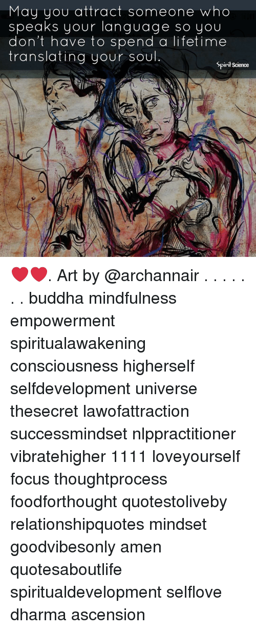 Mindfulness: May you attract someone who  speaks your language so you  don't have to spend a lifetime  translating your soul  Spirił Science ❤️❤️. Art by @archannair . . . . . . . buddha mindfulness empowerment spiritualawakening consciousness higherself selfdevelopment universe thesecret lawofattraction successmindset nlppractitioner vibratehigher 1111 loveyourself focus thoughtprocess foodforthought quotestoliveby relationshipquotes mindset goodvibesonly amen quotesaboutlife spiritualdevelopment selflove dharma ascension