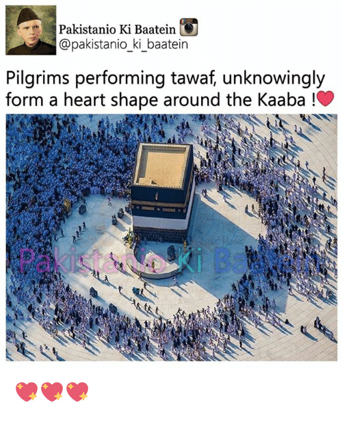 heart shape: Pakistanio Ki Baatein  @pakistanio ki baatein  Pilgrims performing tawaf unknowingly  form a heart shape around the Kaaba