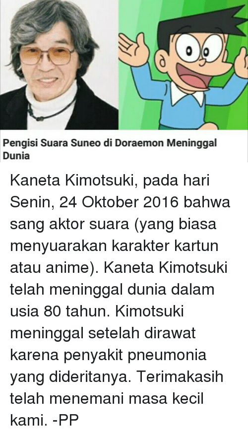🅱 25 Best Memes About Indonesian Language