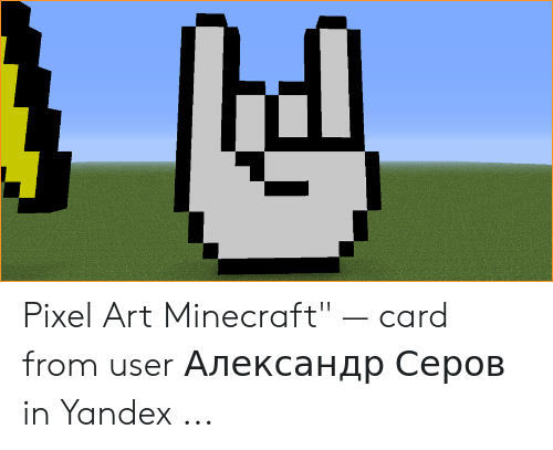25 Best Memes About Pixel Art Minecraft Pixel Art