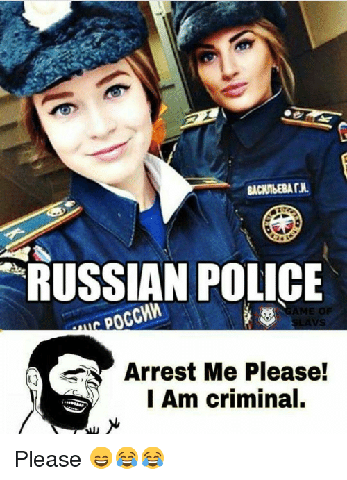 Criminations: RUSSIAN POLICE  POCCWW  Arrest Me Please!  I Am criminal. Please 😄😂😂