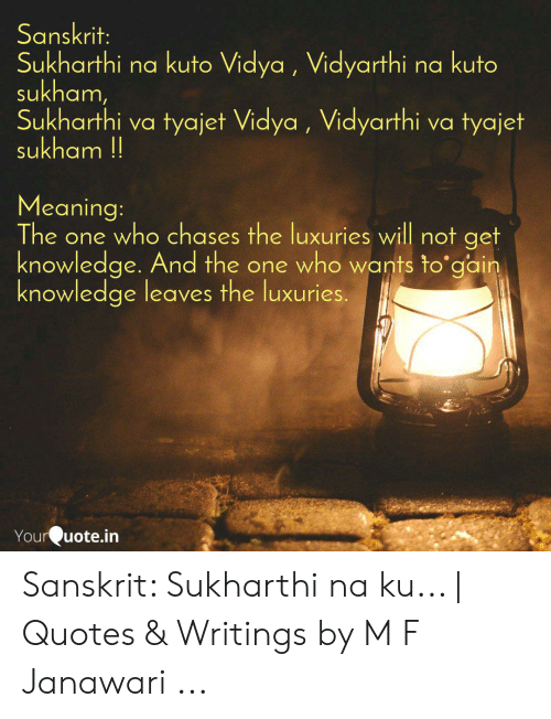 Sukham Telugu Meaning In English