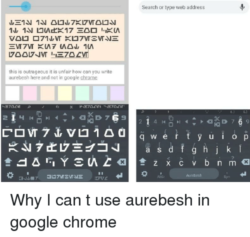 Search or Type Web Address This Is Outrageous It Is Unfair How Can