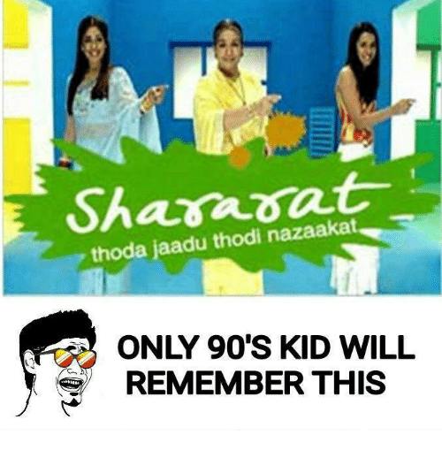 Only 90S Kid Will Remember: Sham sat  thoda jaadu thodi nazaakat  ONLY 90'S KID WILL  REMEMBER THIS