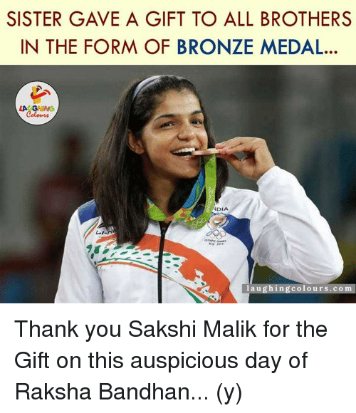 sakshi: SISTER GAVE A GIFT TO ALL BROTHERS  IN THE FORM OF BRONZE MEDAL..  NDIA  laughingcolours.com Thank you Sakshi Malik for the Gift on this auspicious day of Raksha Bandhan... (y)