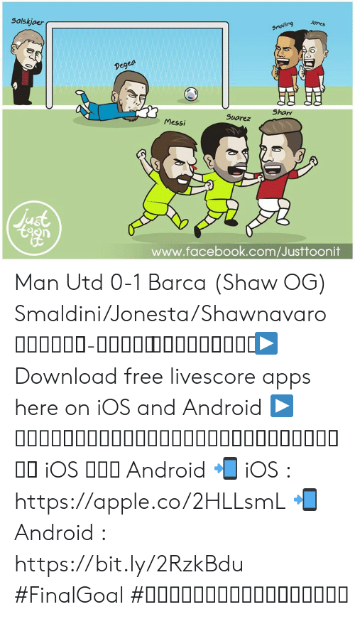 Barca: Solskjaer(  ing Jones  Degea  Shary  Suorez  Messi  uat  facebook.com/Justtoonit Man Utd 0-1 Barca (Shaw OG) Smaldini/Jonesta/Shawnavaro สมอลลิ่ง-โจนส์ ฝึกชอว์มาดี  ▶ Download free livescore apps here on iOS and Android ▶ ดาวน์โหลดแอพผลบอลฟรีได้แล้ววันนี้ ทั้ง iOS และ Android 📲 iOS : https://apple.co/2HLLsmL 📲 Android : https://bit.ly/2RzkBdu #FinalGoal #ผลบอลสดครบทุกแมตช์
