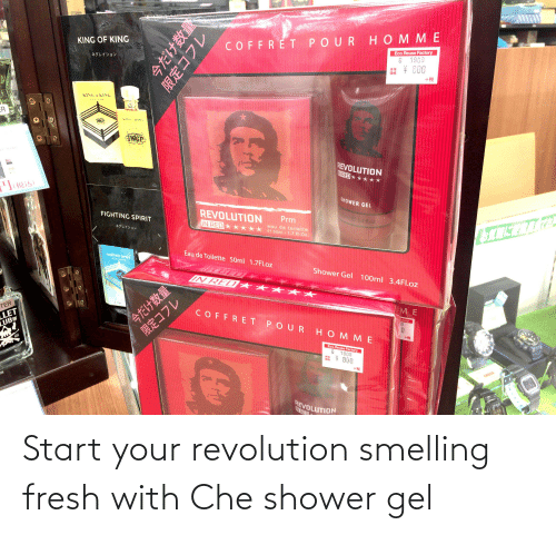 che: Start your revolution smelling fresh with Che shower gel