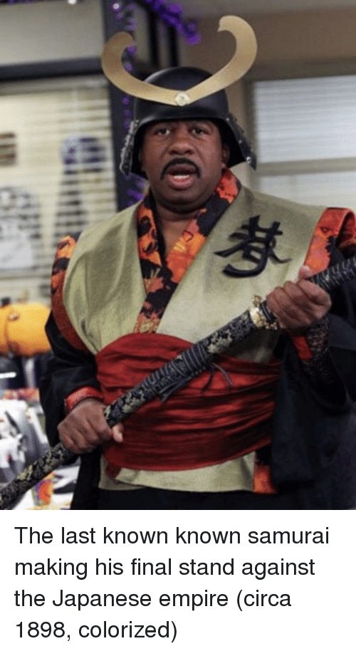 Samurai: The last known known samurai making his final stand against the Japanese empire (circa 1898, colorized)