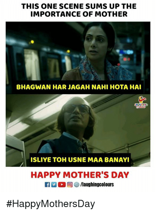 Maa: THIS ONE SCENE SUMS UP THE  IMPORTANCE OF MOTHER  BHAGWAN HAR JAGAH NAHI HOTA HAI  LAUGHING  ISLIYE TOH USNE MAA BANAYI  HAPPY MOTHER'S DAY  D。回參/laughingcolours #HappyMothersDay