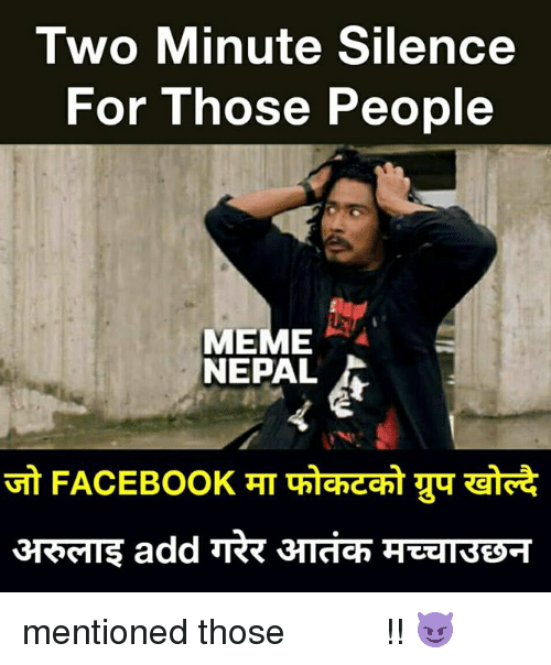 People Memes: Two Minute Silence  For Those People  MEME  NEPAL mentioned those आतंककारी !! 😈