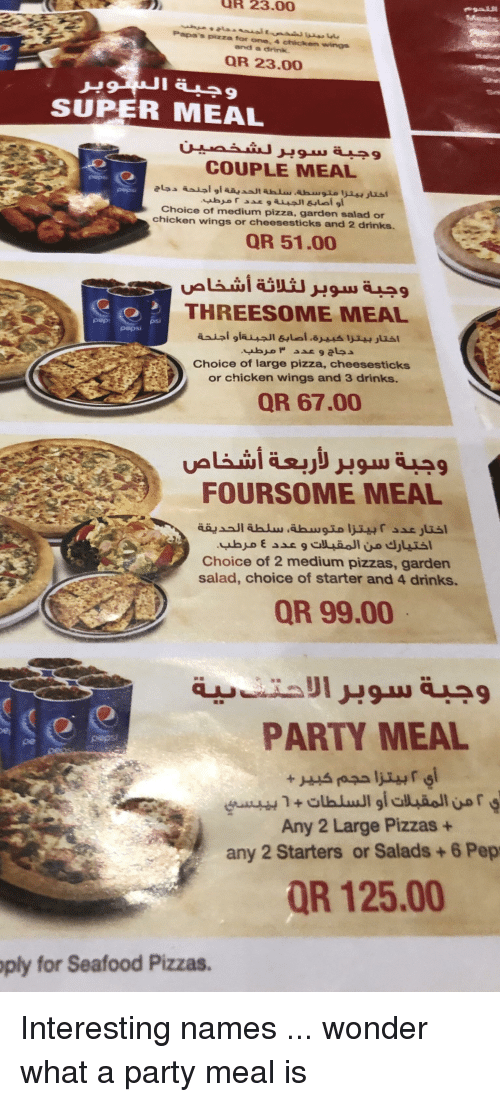 Ur 2300 And A Drink Qr 2300 Super Meal Couple Meal Choice Of