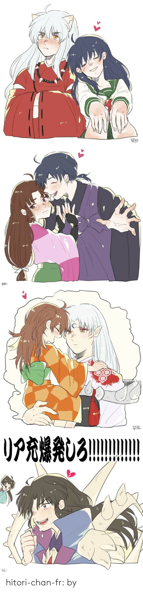 Target, Tumblr, and Blog: W'  NO hitori-chan-fr:  by 平 りんこ