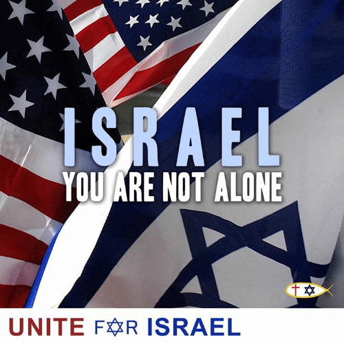 Israel: YOU ARE NOT ALONE  UNITE FR ISRAEL